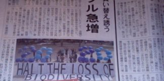 japan, newspaper, cop10, halt biodiversity, protest